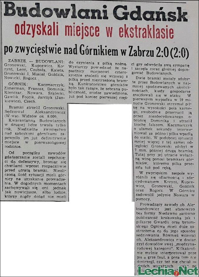 Relacja prasowa z meczu Górnik Zabrze-Lechia Gdańsk