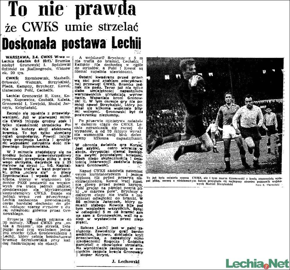 1955.04.04 Relacja prasowa z meczu Legia Warszawa-Lechia Gdańsk