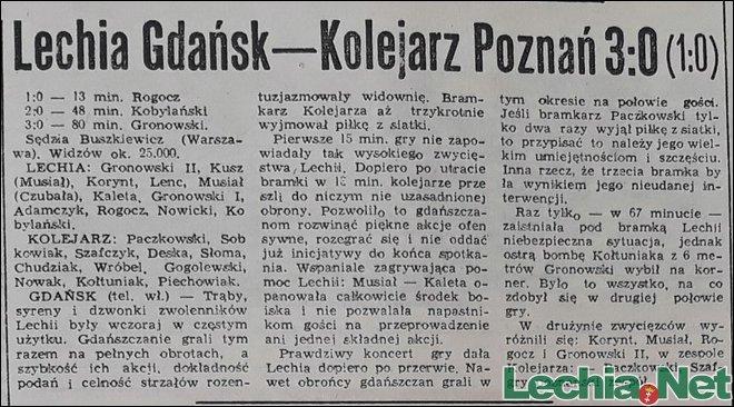 Relacja prasowa z meczu Lechia-Lech Poznań