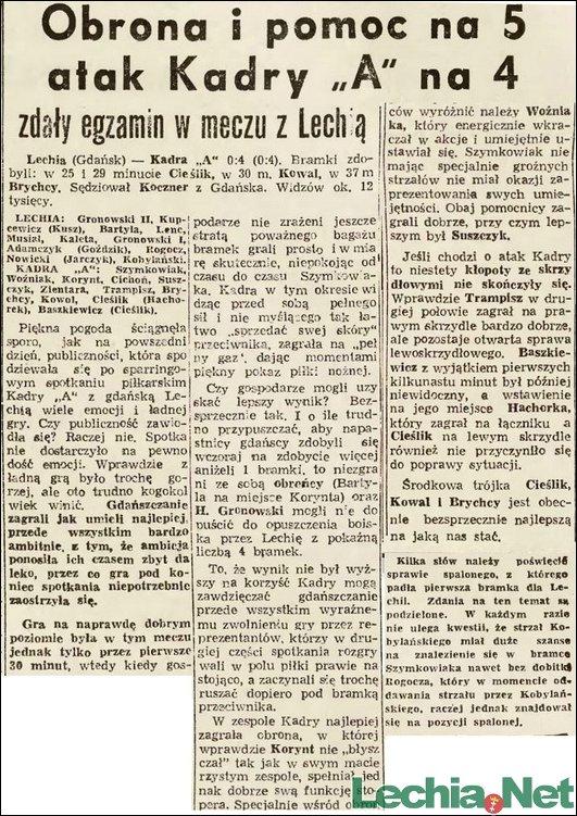 1955.07.14.Lechia-Kadra A 0:4