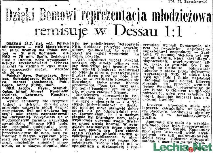 1956.07.23 Reprezentacja młodzieżowa remisuje w Dessau