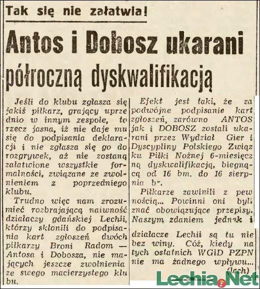 1960.02.12.Antos i Dobosz ukarani półroczną dyskwalifikacją