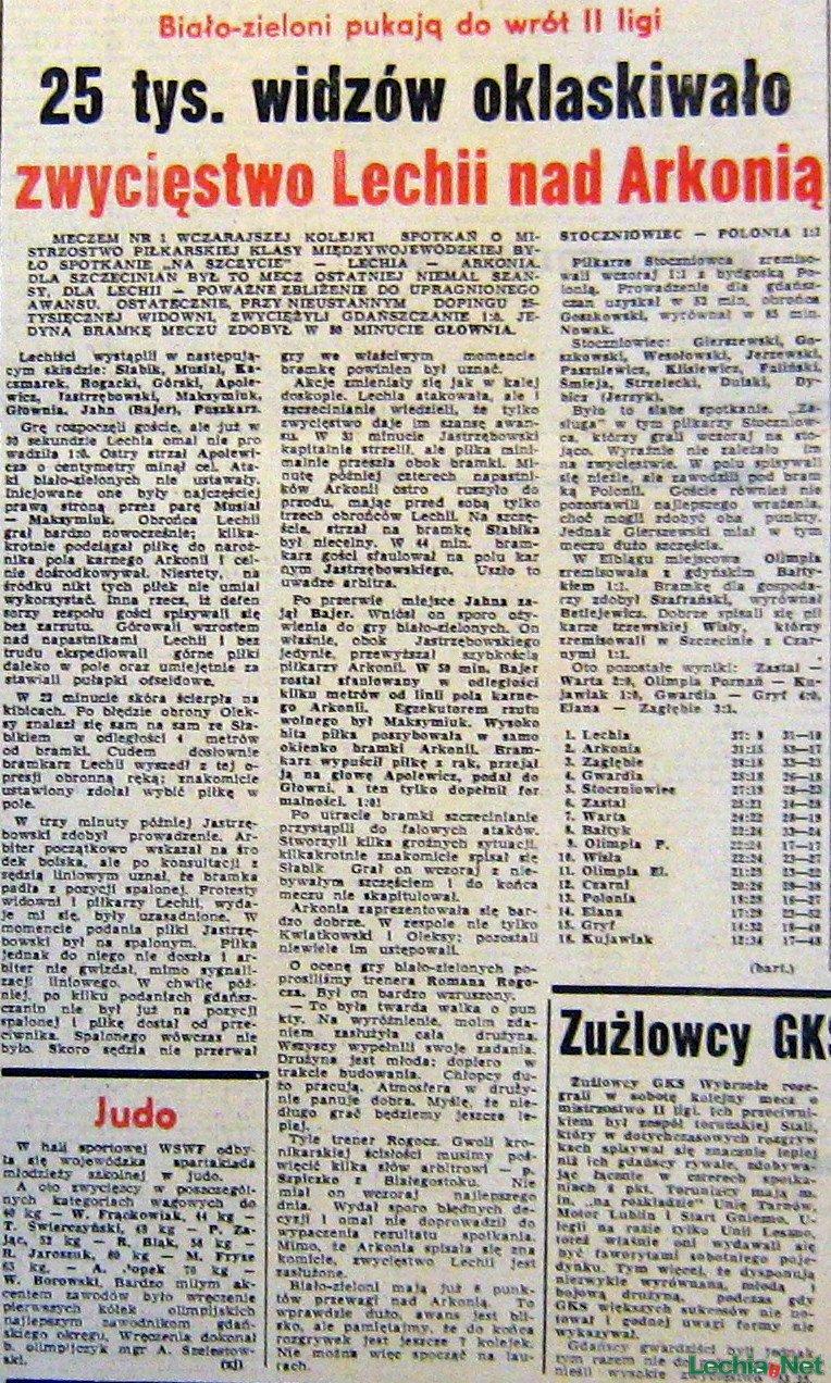 Relacja prasowa z meczu Lechia-Arkonia Szczecin