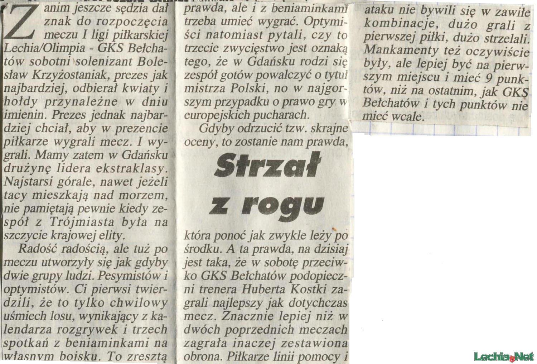 Relacja prasowa z meczu Lechia-GKS Bełchatów