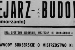Plakat z sezonu 1951 ze spotkania 1951.03.19 Budowlani Gdańsk-Pomorzanin Toruń