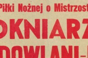 Plakat z sezonu 1955 ze spotkania 1955.03.27 Lechia Gdańsk-Włókniarz Łódź